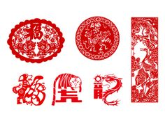 Vector of the 10 Chinese traditional (paper-cut animal)