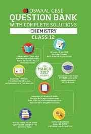 Exam guide general knowledge in sinhala general knowledge past oswaal cbse cce question bank with complete solutions for class 12 chemistry for 2017 exams fandeluxe Gallery