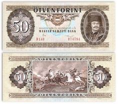 Hungary 50 Forint 4.11.1986 (Prince Rakoczi, battle) Note Image, Hungary History, The Frankenstein, Old Money, Old Coins, Coin Collecting, Postage Stamps, Budapest, Childhood Memories