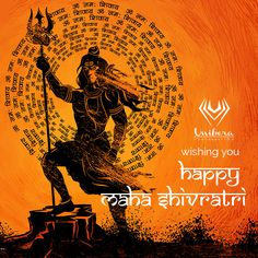 """Wishing you Happy Maha Shivratri"""