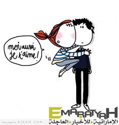 http://www.emaratyah.ae/6320.html علامات تدل على حب زوجك لك