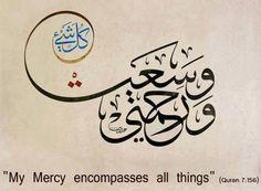 Onun rahmeti her yeri kusatmışdir Et Ma miséricorde embrasse toute chose (S7:v156)