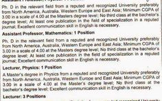 *Independent University Bangladesh, Post: Asst professor, lecturer.* Source: The Daily Prothom Alo, Date of Publication: March 31, 2015. #ইন্ডিপেন্ডেন্ট #ইউনিভার্সিটি #বাংলাদেশ #চাকরি #education #institute #newspaper #jobs #in #bd #asst #professor #lecturer #university #independent #job #circular
