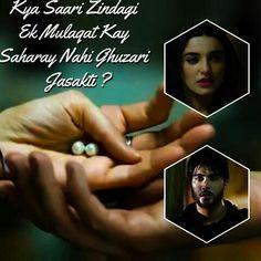 best moment Urdu Poetry Romantic, Romantic Love Quotes, Couple Quotes, Girl Quotes, Top Drama, Khuda Aur Mohabbat, Silent Words, Pakistani Dramas, Crazy Girls