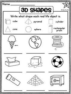 Geometry activities for first grade - identifying 3d shapes in real life objects