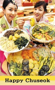 추 석 맞 이 Happy Chuseok (Korean Harvest Festival) and Enjoy Your Food!