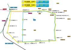 Nara city circle bus