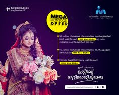 7 Best Kerala Matrimony images in 2017 | Kerala matrimony, Wedding