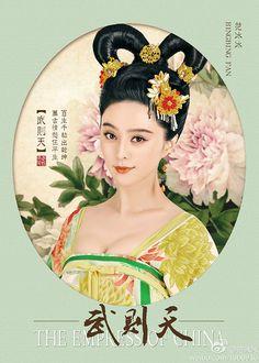 The Empress of China 《少女武则天》 - Fan Bingbing, Zhang Fengyi, Zhang Ting