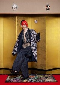 The Sakaki....Love this cloth and this action.