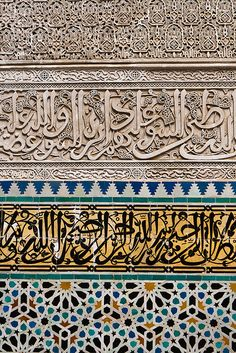detail of marble carved inscription and tilework  Fes, Morocco