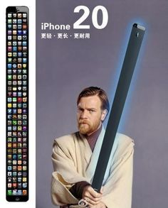The new iPhone20