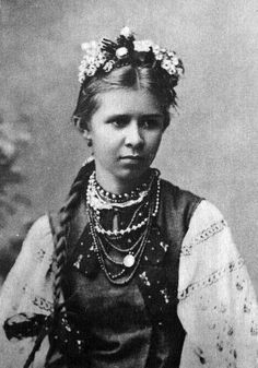 Archives of Ukraine Old Pictures, Old Photos, Vintage Photos, New York Times, Ukraine Girls, Ukrainian Art, Folk Costume, Costumes, My Heritage