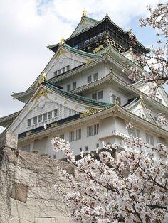 Osaka (大阪) Castle