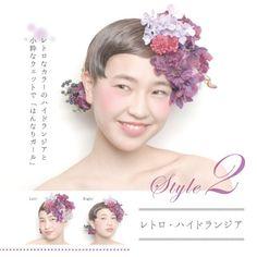 "Gallery PR 03 ""Kiraria"" #magazine  ART FLOWER @picco.flower @mkmk1109 Hair @massun36 @nom_arhair (arhair) Make Up @suzu333 (arhair) Model @yuyukakaa @chanyudesuyo Photo @jyunbou  #関西 #美容 #リクルート #情報誌 #Kiraria の #卒業式 #企画ページ にてただいま掲載中! #女子力 #ショートヘア #髪飾り #オーダーメイド  #custommade #original #hair #hairdo #pastel #wedding #bridal #party #event #ブライダル #ウェディング #花嫁 #ドレス #ヘアアレンジ #パーティー #オリジナル #picco #ピッコ"