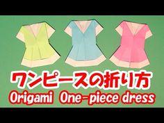 折り紙 ワンピース 折り方・作り方 Origami One-piece dress - YouTube