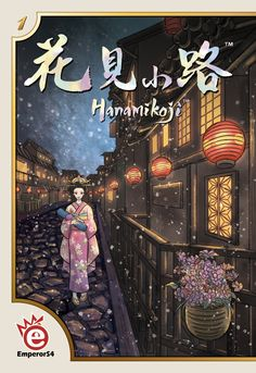 https://boardgamegeek.com/image/2992529/hanamikoji?size=large