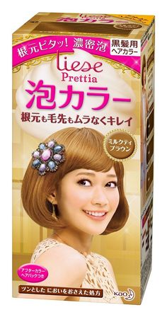 Liese Kao Bubble Hair Color Prettia - Milk Tea Brown *** Check out the image by visiting the link. (This is an affiliate link and I receive a commission for the sales)