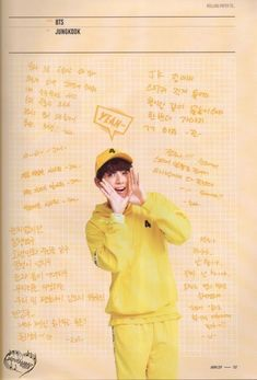 ♡𝚔~𝚙𝚘𝚙 𝚘𝚋𝚘𝚒♡ - - Wattpad Foto Bts, Bts Photo, Bts Jungkook, Taehyung, Busan, Boy Scouts, K Pop, Yoonmin, Taekook