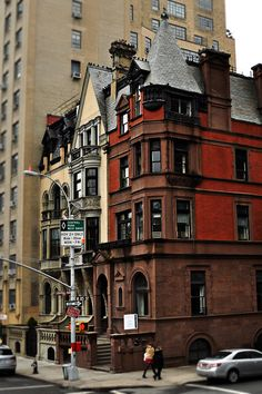 New York City -strange building near Central Park,