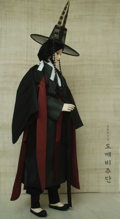 [BLACK LABEL]흑운_저승사자의상 : 네이버 블로그 Korean Traditional, Traditional Outfits, Dope Fashion, Asian Fashion, Historical Clothing, Art Clothing, Fashion Figures, Character Outfits, Korean Outfits