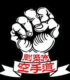 Goju Ryu Karate
