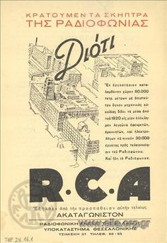 RCA - 1938 Old Posters, Vintage Posters, Poster Ads, Advertising Poster, Retro Ads, Vintage Ads, Old Photos, Old School, The Past