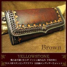 Rakuten: Leather wallet craftsman all-out hand-sewn finish mesh knitting hand dyeing (shading off dyeing) processing cow soft leather Stan Ping craft size storing long shot leather wallet (tea) including it men's / Lady's- Shopping Japanese products from Japan