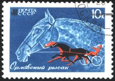 horse post stamps ussr