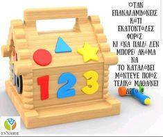 ΓΙΑ ΓΟΝΕΙΣ - ΑΝΑΚΟΙΝΩΣΕΙΣ Toy Chest, Storage Chest, Toys, Home Decor, Activity Toys, Decoration Home, Room Decor, Toy, Toy Boxes