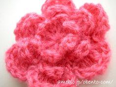 幼稚園児のお弁当-大きなお花モチーフの編み方