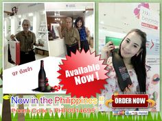 Welcome beyonde Maqui Plus+ & aviance Collagen Matrix Welcome, Collagen, Philippines, Berry, Coding, Glass, Shop, Free, Drinkware
