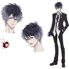 Ruki Mukami from Diabolik Lovers ~Haunted Dark Bridal~ ❤ liked on Polyvore featuring accessories