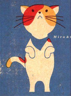 ¤ 1/2 - Illustration by Junzo Terada, Miro & Chacha.