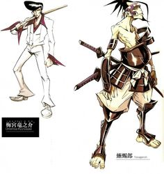 Tags: Anime, Shaman King, Hiroyuki Takei, Wooden Sword Ryu, Official Art