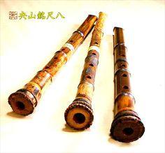 尺八 Shakuhachi Japanese bamboo flute.