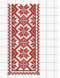 Cross Stitch Bookmarks, Cross Stitch Borders, Cross Stitch Charts, Cross Stitch Designs, Cross Stitching, Cross Stitch Patterns, Crochet Quilt, Tapestry Crochet, Crochet Chart
