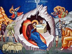 ΓΝΩΜΗ ΚΙΛΚΙΣ ΠΑΙΟΝΙΑΣ: «Χριστός γεννάται σήμερον εν Βηθλεέμ τη πόλει»