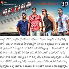 Allari Naresh Action 3D Film Dubbs In Tamil