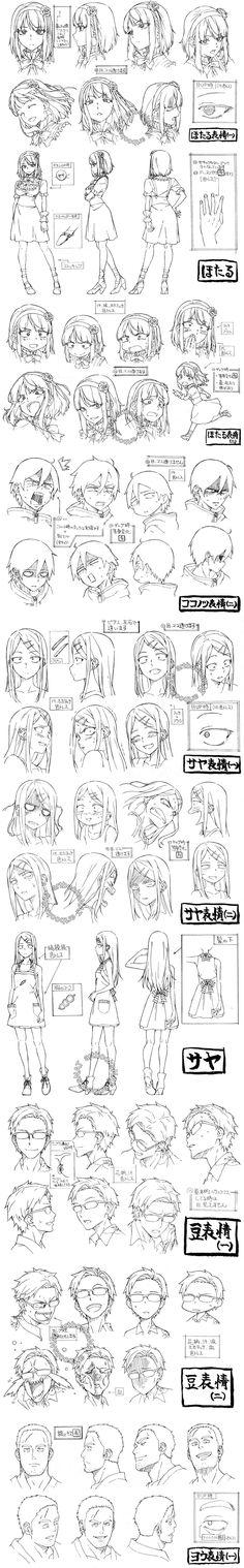 https://artbooksnat.tumblr.com/post/140276856392/dagashi-kashi-character-designs