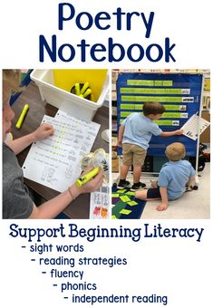 Poetry Notebook Resource - Rebus poems for teaching sight words, fluency, phonics, word knowledge, strategic reading and comprehension through the use of a Poem of the Week in kindergarten and first grade.