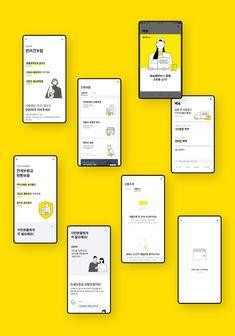 The new illustration system of kakaopay on Behance Web Design, App Ui Design, Mobile App Design, Branding Design, Mobile Ui, Flat Design, Web Style Guide, Brand Style Guide, App Style
