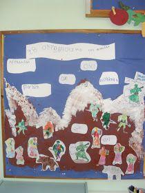 Σήμερα ασχοληθήκαμε με τα γεγονότα της 28 ης Οκτωβρίου. Διαβάσαμε πρώτα την ιστορία «Ο γίγαντας και ο νάνος» σε διασκευή της Γαλά... 28th October, Greek History, National Holidays, Preschool, Peace, October, Tax Day Deals, Kid Garden, Kindergarten