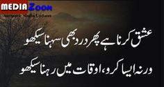 Poetry Mediazoon: MEER TAQI MEER SAHIB – the best and classical poetry for the humor of every one. see all the poetry.......................................