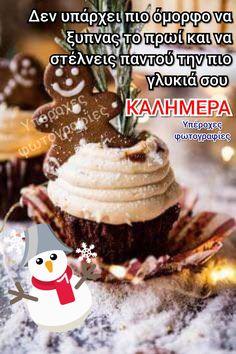 Christmas Wishes, Desserts, Food, Quotes, Tailgate Desserts, Qoutes, Deserts, Essen, Dessert