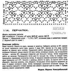 cxema10.jpg (846×900)