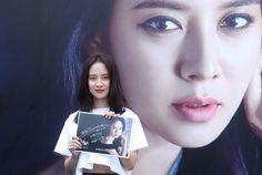 Follow @liputanbaru  Song Ji Hyo Tampilkan Indonesia di Reality Show Miliknya [ Baca selengkapnya di liputanbaru.com ]  #republika.co.id #love #instagood #photooftheday #beautiful   Baca selengkapnya di website: liputanbaru.com #TsunamiCup