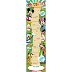 MICKEY GOAL SETTING VERTICAL BANNER