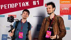 1 августа 2015 Lenovo Vibe Fest в Санкт-Петербурге | репортаж #1