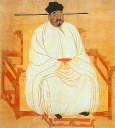 Emperor Taizu CE), formerly known as Zhao Kuangyin, was the founder of the Song (aka Sung) dynasty which ruled China from 960 to 1279 CE. Chinese Artwork, Chinese Painting, Qigong, Chinese Emperor, Art Chinois, History Encyclopedia, Historia Universal, History For Kids, Art Curriculum